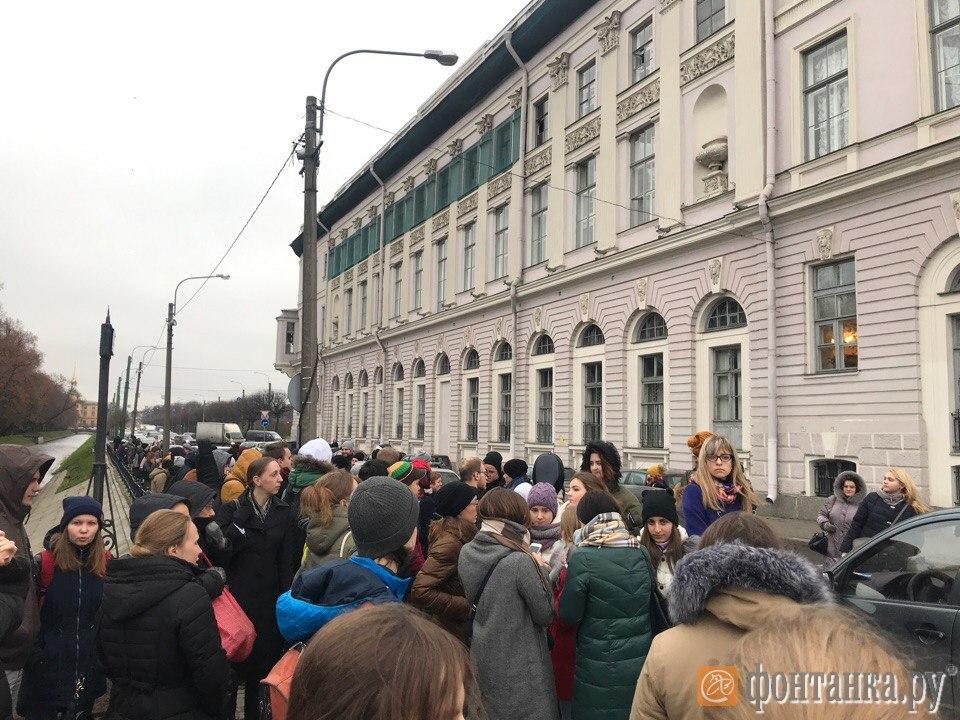 Эвакуация в Институте культуры