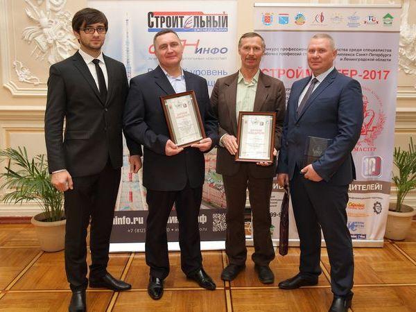 Специалисты Группы «Эталон» стали победителями конкурса «СТРОЙМАСТЕР-2017»