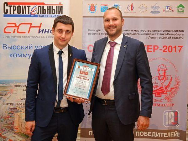 ЖК «Московские ворота» от Группы «Эталон» - победитель конкурса «Лучшая строительная площадка 2017»