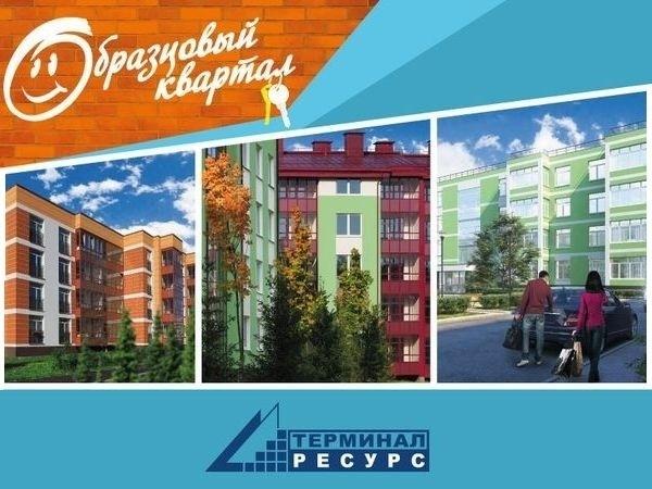 Строительная компания ООО «Терминал-Ресурс»