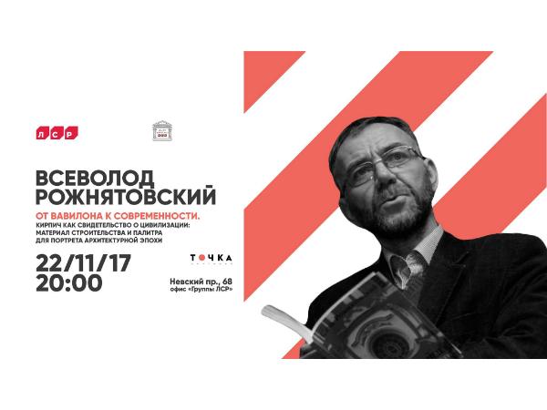 На Невском пройдет бесплатная лекция об истории строительства из кирпича