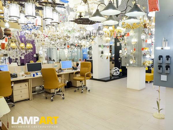 Интернет-магазин освещения Лампарт начинает продажи в Санкт-Петербурге