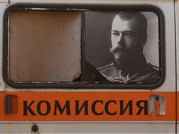Путину расскажут, кто заказал Николая Второго