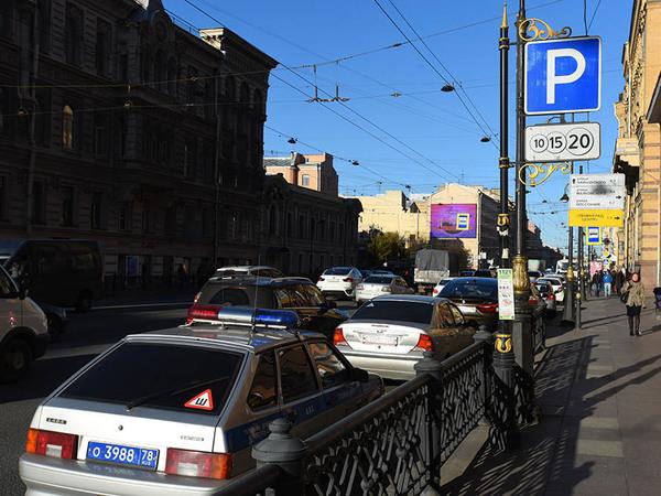 Плата за парковку: полиция сказала «нет»