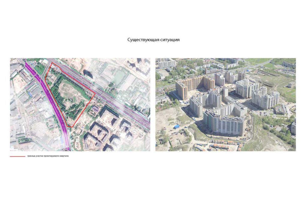 Проект ГП «Институт «Военпроект»
