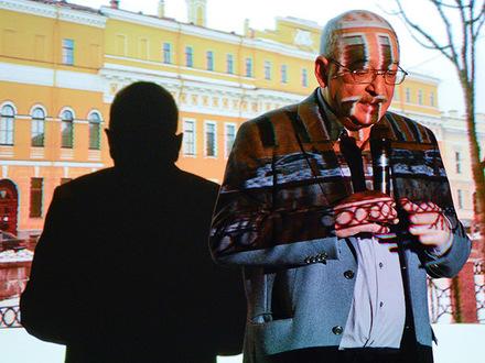 Сергей Ермохин/Интерпресс