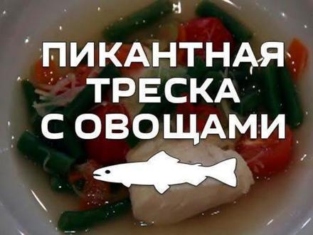 ешь рыбу и худей