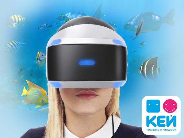 КЕЙ назвал причины популярности технологии VR