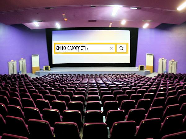 Кино в Интернете – только с разрешения Мединского