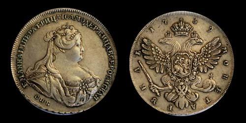 Серебряный рубль с портретом Анны Иоанновны. 1739 год.