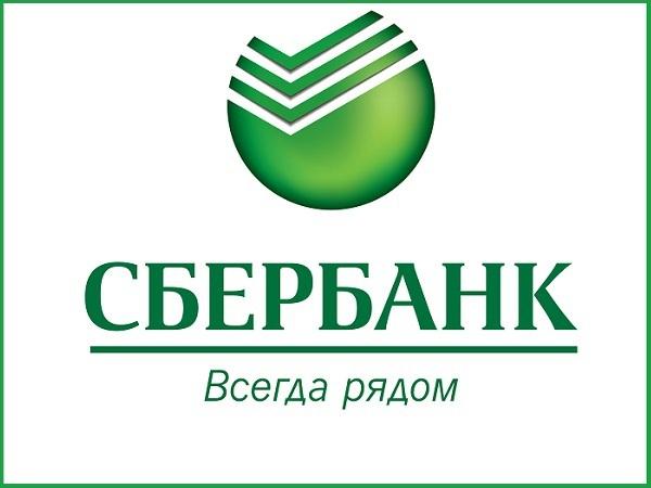 Сбербанк одержал победу сразу в пяти номинациях конкурса  «Хрустальная гарнитура»