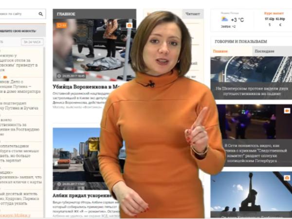 """""""ГИП-трип"""" #3 - лучшие видео """"Фонтанки"""" за неделю"""