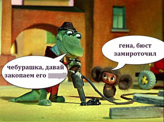 скриншот страницы facebook.com