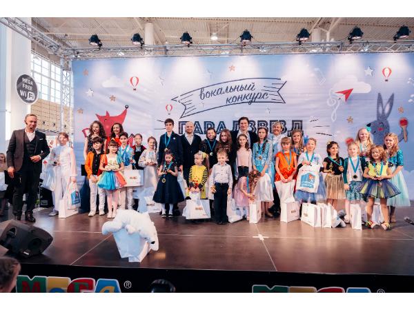 Компания «Главстрой-СПб» провела детский вокальный конкурс «Парад звезд»