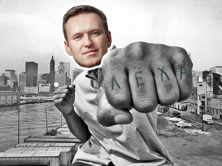 Соратники ополчились против Навального после игр в Photoshop