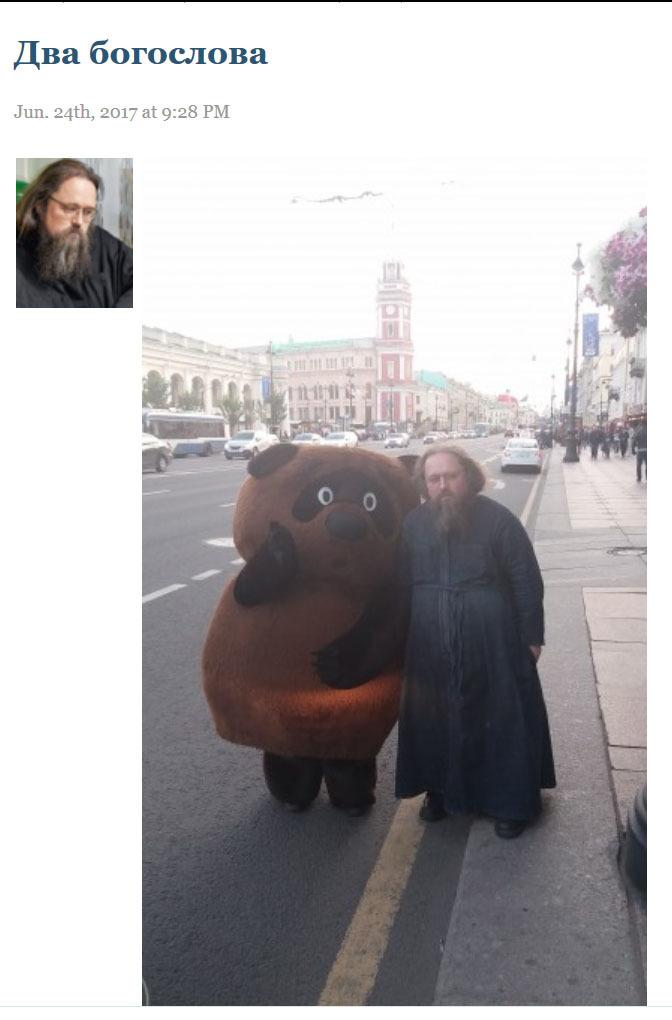 На чьей стороне Бог: Докинз и Кураев на Geek Picnic (Иллюстрация 1 из 1) (Фото: скриншот с сайта livejournal.com)