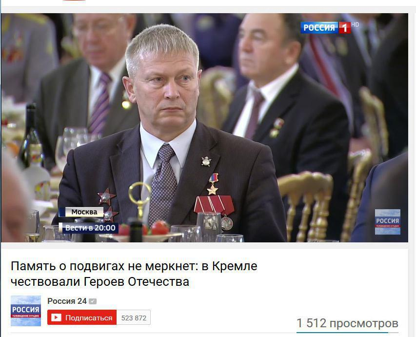"скриншот сюжета телеканала ""Россия1"""