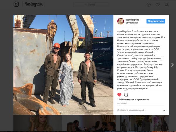 Лиза Пескова прилетела в Крым решать проблемы севастопольских рабочих