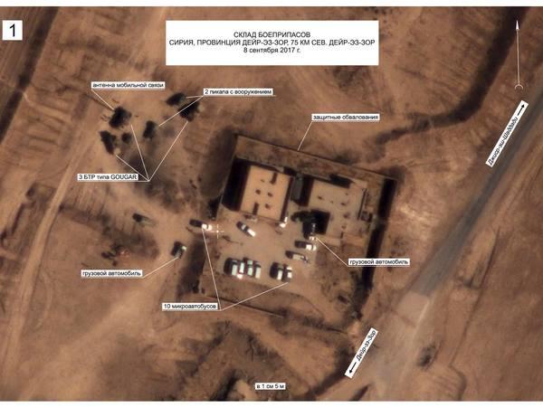 Минобороны: В районах дислокации ИГ в Сирии находится техника США