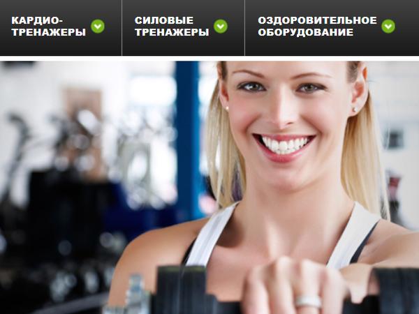 Компания «СпортДома» расширяет каталог доступных тренажеров