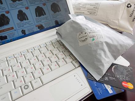 2ae469237 Для налога на интернет-покупки выбрали максимальную величину ...