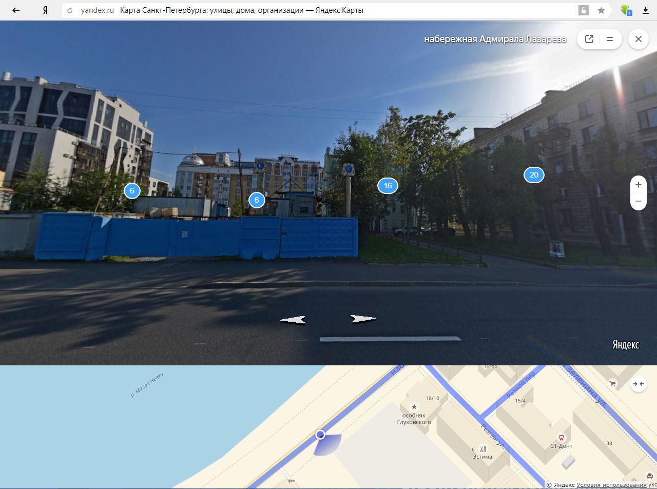 """Участок """"Л1"""" на набережной адмирала Лазарева (Фото: скриншот страницы сервиса Яндекс.Карты)"""