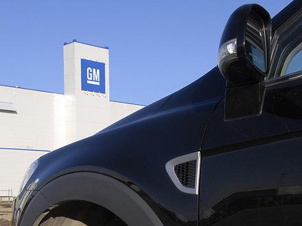GM сыграет в «Юнисон». Белорусский автоконцерн претендует на завод в Шушарах