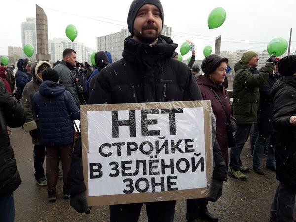 «Мы гуляем на кладбище»: защитники Смоленки провели второй митинг