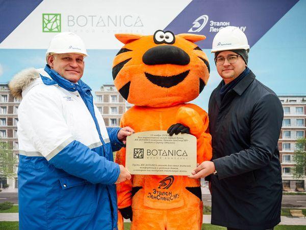 Первый бетон залит в фундамент ЖК Botanica от «Эталон ЛенСпецСМУ»