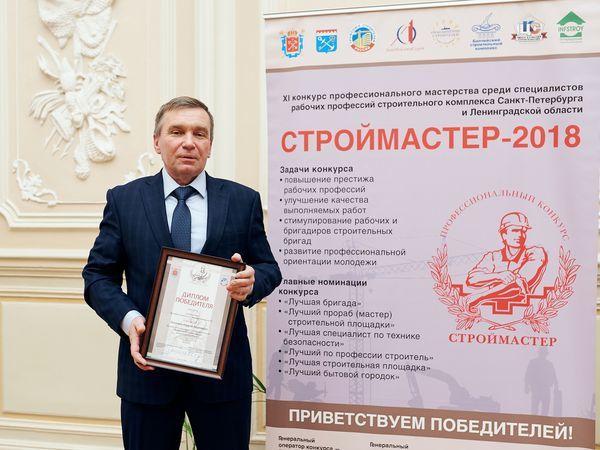 Андрей Роганков/ предоставлено пресс-службой ГК «Эталон»