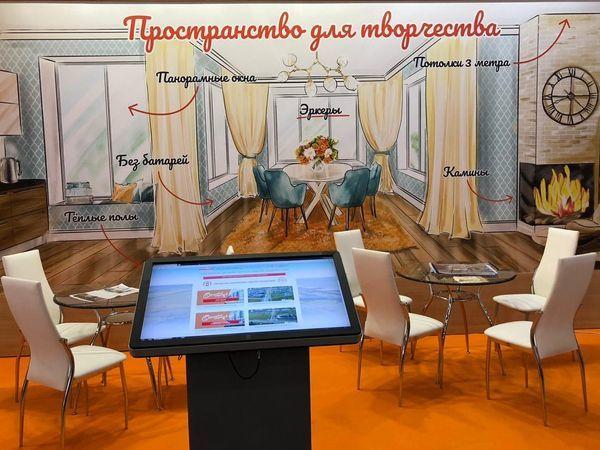"""предоставлено компанией ООО """"Терминал-Ресурс"""""""