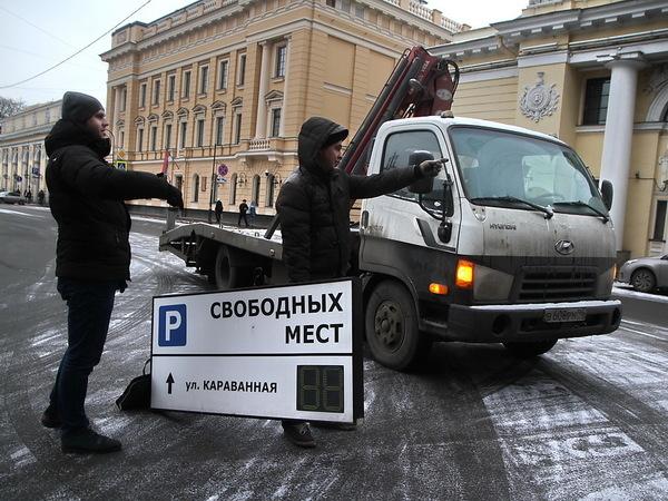 ФСБ ищет, где припарковаться. ЦУП лишается сотрудников