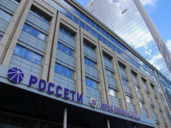 Чистая прибыль МРСК Северо-Запада за 9 месяцев 2018 г. составила 744 млн рублей