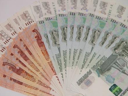 Деньги в долг спрос