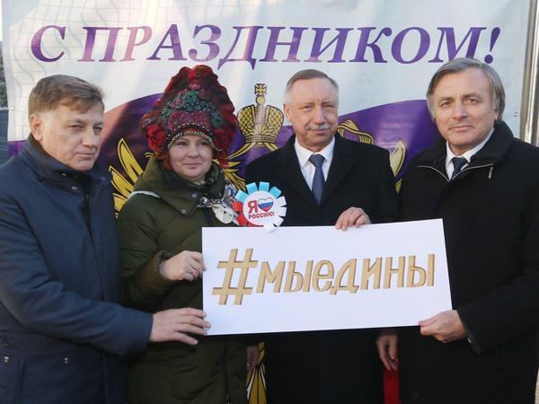 «Купно заедино». Беглов и Макаров рассказали в БКЗ о единстве