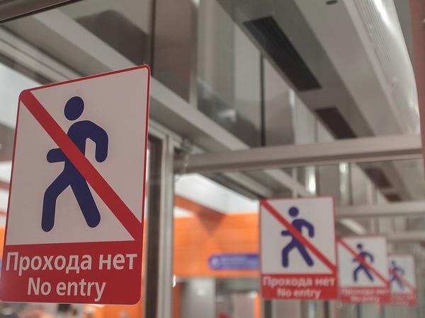 Деньги из-под земли: Беглов двигает метро по срокам и перекидывает деньги на больницы