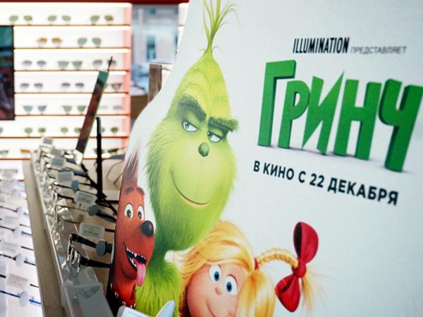«Счастливый взгляд» и Universal Pictures приглашают в новогоднюю сказку
