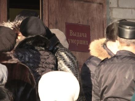 Петербургская похоронка отправила все госучреждения России на конкурс