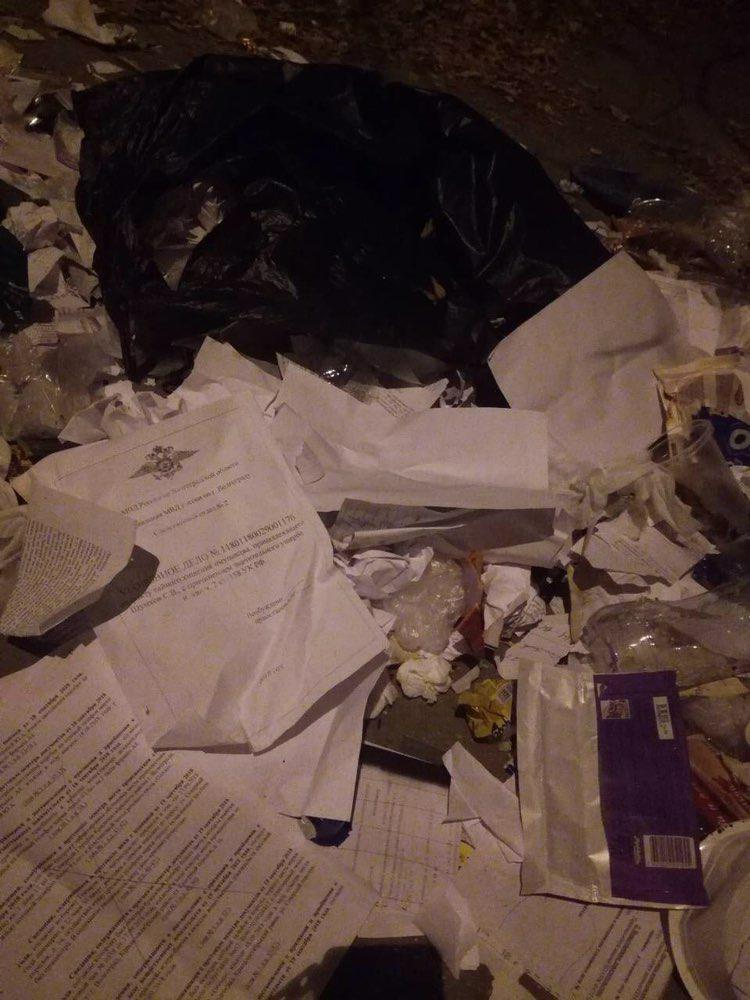 Волгоградская полиция разберётся в истории брошенных на улице уголовных дел (Иллюстрация 1 из 1) (Фото: t.me/gasitel)
