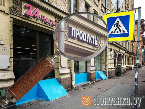 """коллаж/""""Фонтанка.ру""""/pixabay.com/Михаил Огнев/Архив"""