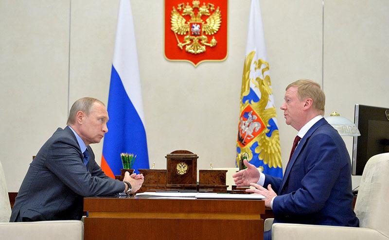 Владимир Путин и Анатолий Чубайс//пресс-служба президента РФ