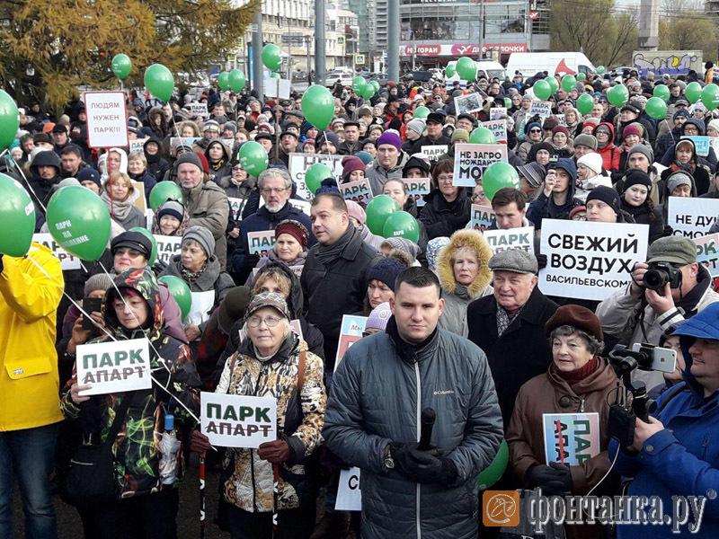 Митинг в защиту зеленой зоны на Смоленке