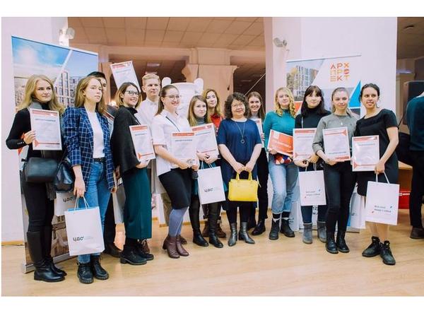 Объявлены победители конкурса «АРХпроект», организованного Группой ЦДС