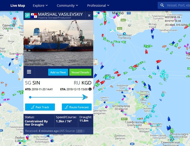 скриншот/marinetraffic.com
