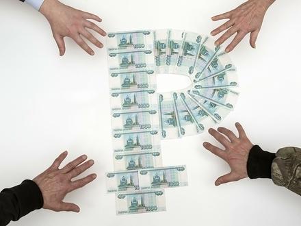 Расплачиваться банком многие люди боятся брать кредит