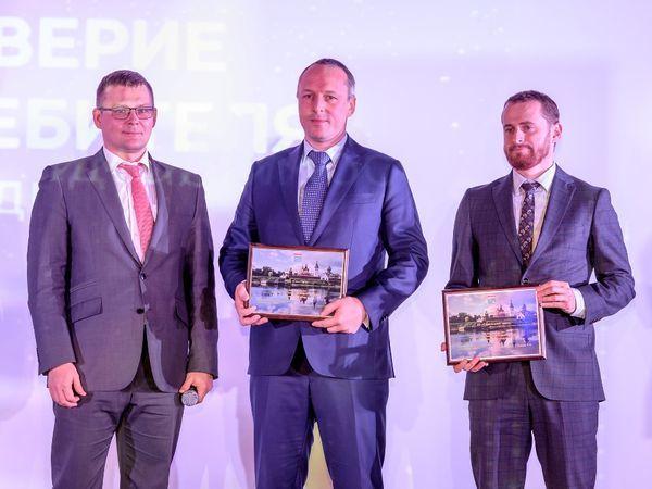 Setl City наградили за развитие социальной инфраструктуры Ленобласти