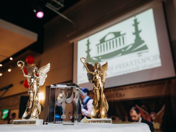 ЖК NEWПИТЕР – лауреат премии «КАИССА-2018»