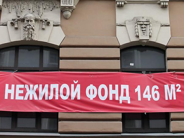 При чем здесь Смольный: Налоговая превратила петербуржцев в «предпринимателей» и доначислила им по 30 млн рублей