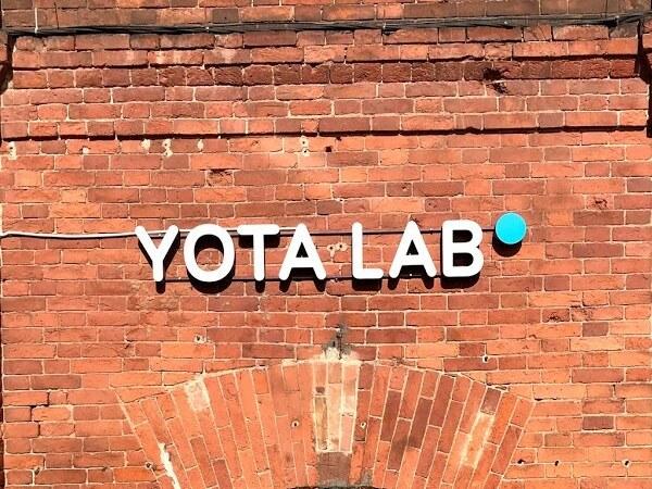 В Yota Lab открылся центр, где дети смогут познакомиться с профессиями будущего