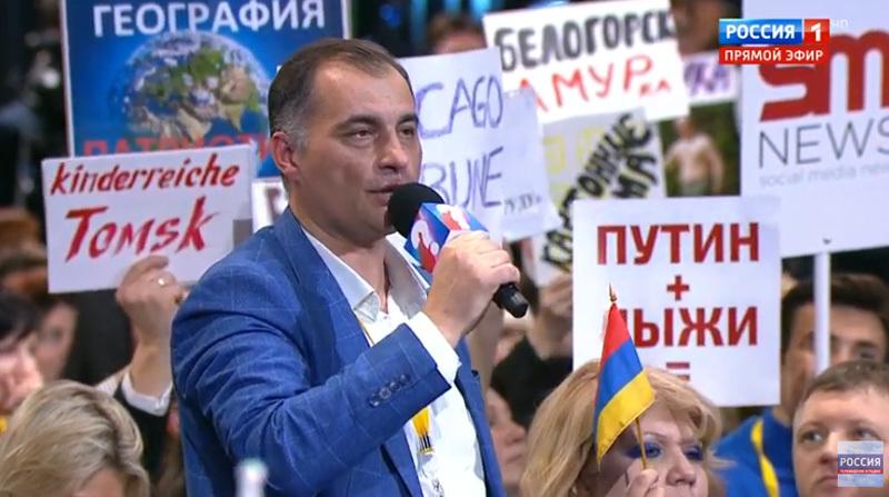"""Сергей Лисовский, """"Общество и экология"""""""